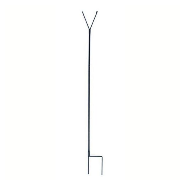 Adjustable Lawn Stake 4'/6
